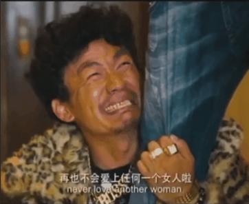 王宝强:我这辈子再也不会爱上任何一个女人啦(唐人街探案)