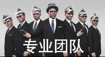 黑人抬棺表情包(史上最全)_黑人抬棺跳舞动图_专业团队_头像_在做了