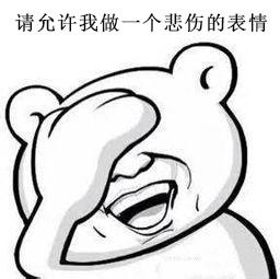 捂脸哭:请允许我做一个悲伤的表情表情包