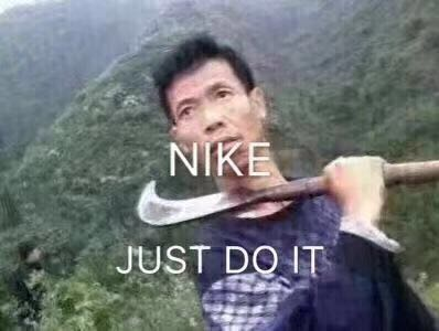 just do it表情包