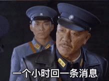 李云龙:一个小时回一条消息,你是王八吗?TM的王八犊子